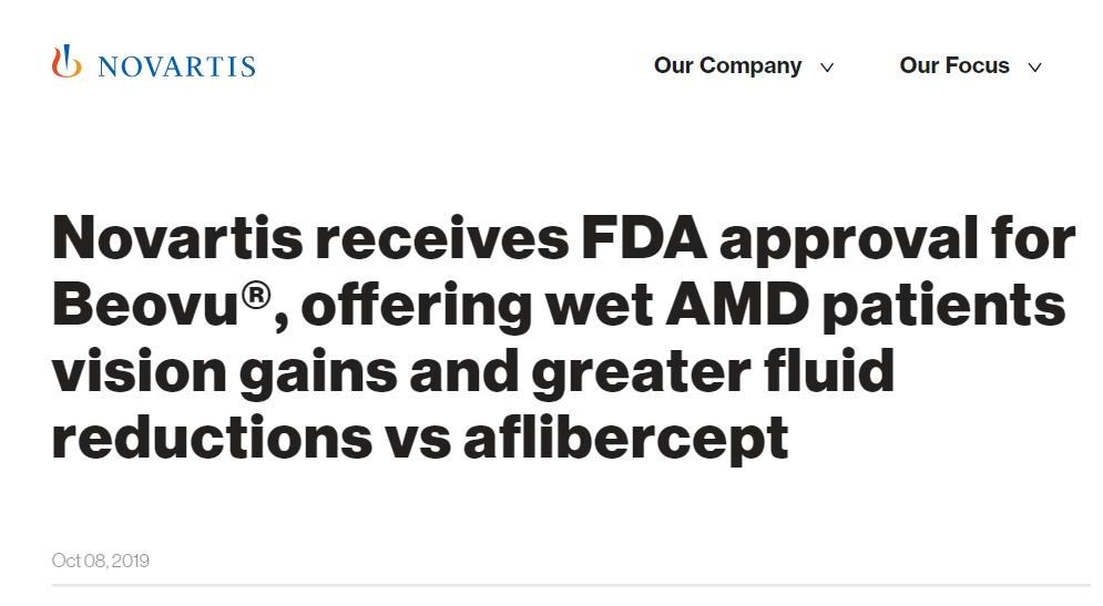 2000多万湿性AMD患者的福音!诺华Beovu®获得FDA批准!