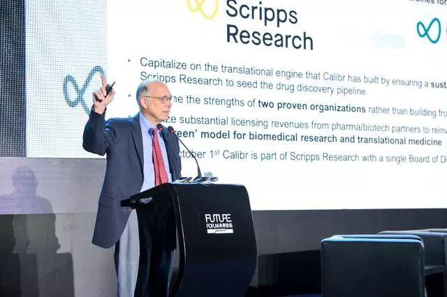 热烈祝贺Peter Schultz教授获得2019年有机化学创意四面体奖
