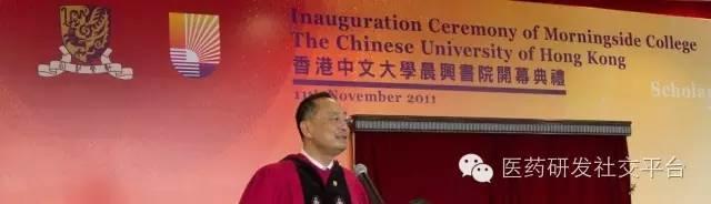 对风险投资、生命规律和社会良知的感悟─读陈乐宗先生CABS方瑞贤生命科学奖演讲有感