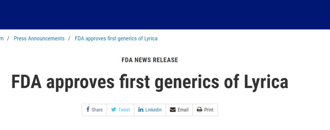为控制药价,FDA重磅出击:同时批准九家公司普瑞巴林仿制药的申请
