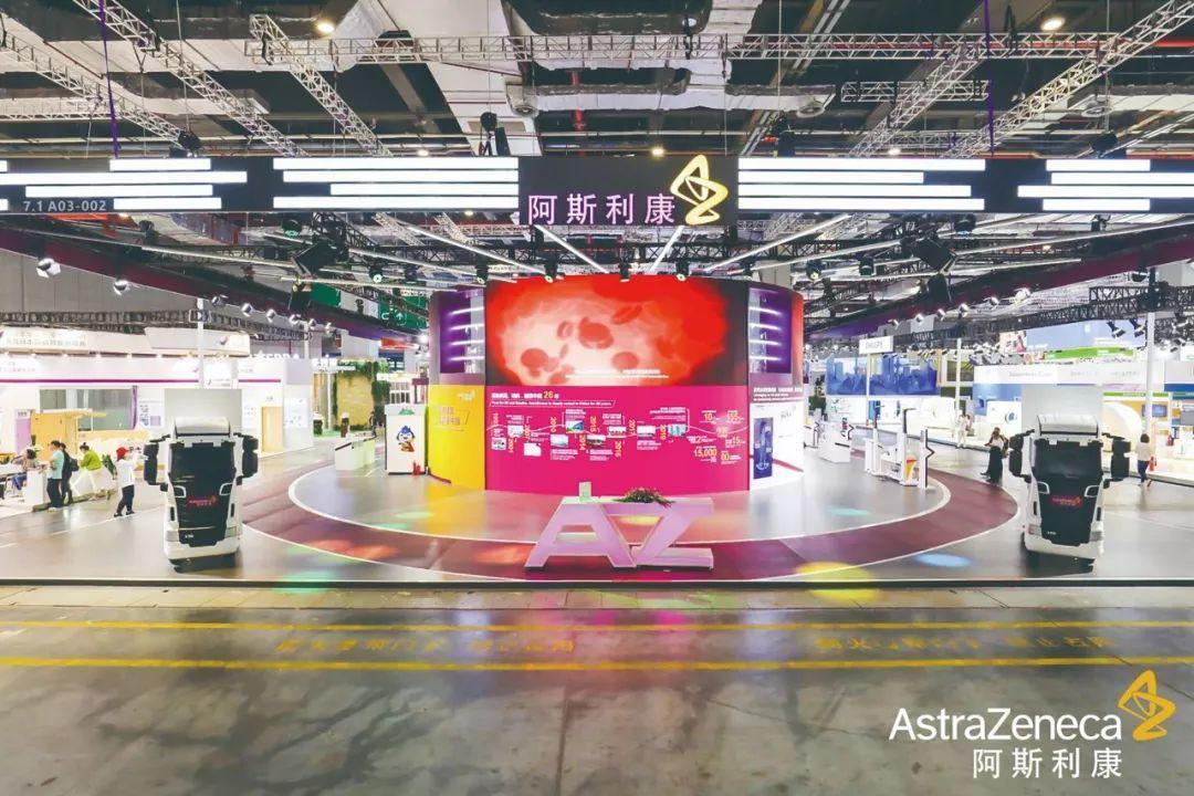 跨国药企大动作!阿斯利康将募集10亿美元投资中国初创企业