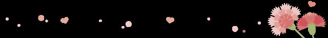 CM082故事连载之二 —— 一幅蝇头小楷《心经》