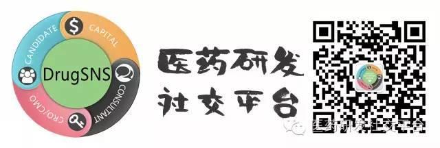 【视频】中国医药工业信息中心首席咨询师黄东临老师在2016年BioTaiwan(台湾生物技术月)上的主题演讲