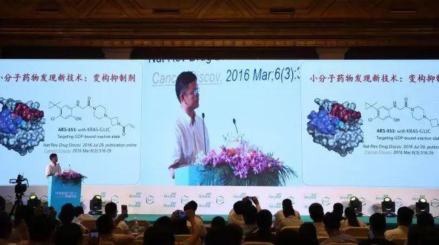 谢雨礼演讲实录丨疾病分析和小分子新药的选品技巧