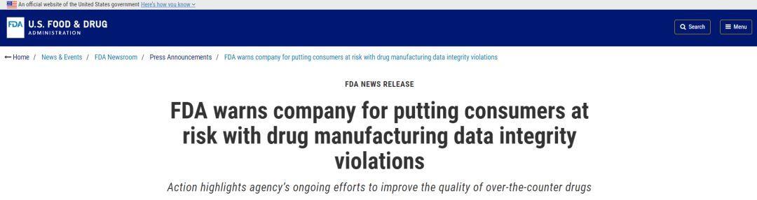 历史上首次!FDA局长就数据可靠性发表评论
