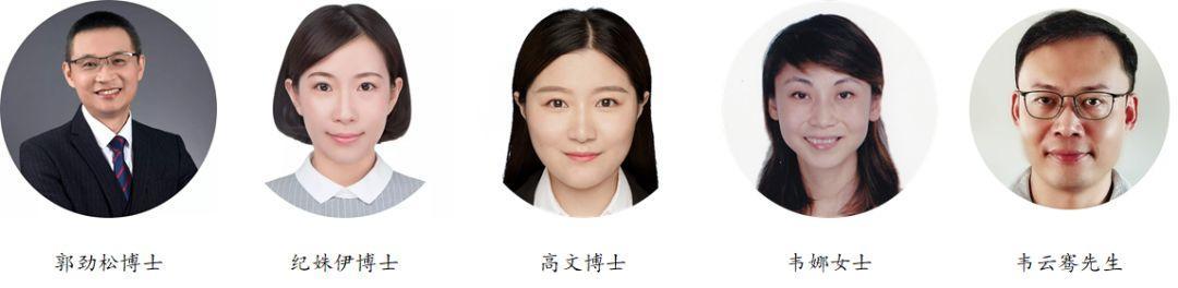 中国非酒精性脂肪性肝炎(NASH)新药联盟正式成立!