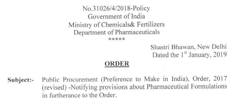 印度政府进一步鼓励药品本地化