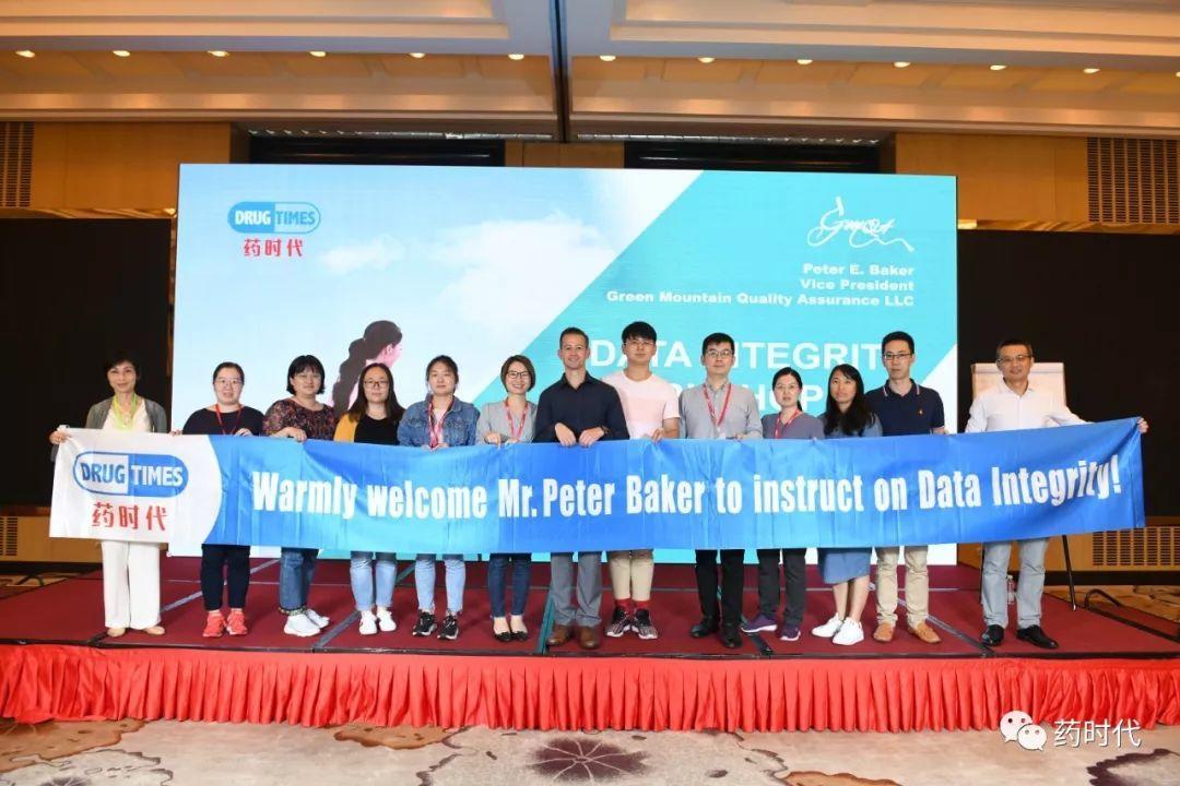 88张照片,记录Peter Baker老师中国首秀的精彩瞬间!