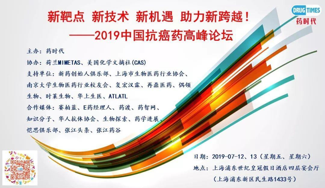 """从海归到""""第二次海归"""",中国制药界正在经历怎样的一个轮回?"""