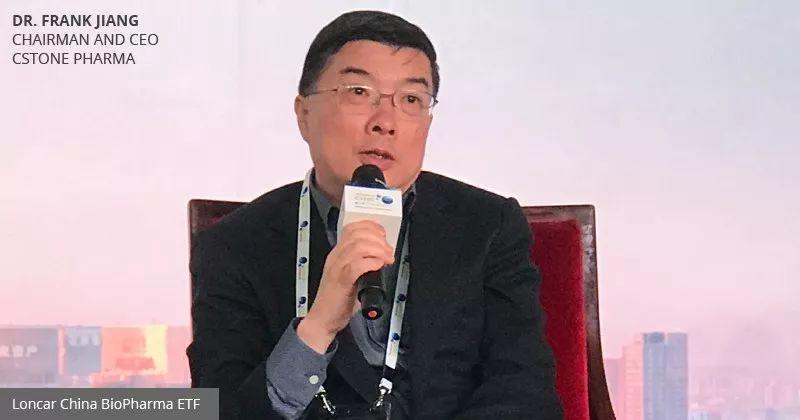 华尔街投资大咖眼中的中国生物技术及新药研发