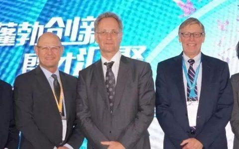 创新无边界,百年德国药企开创First-in-class大赛,助力中国创新!