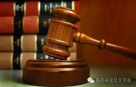 【法律风云 系列之一】做伪证的代价─2亿美元