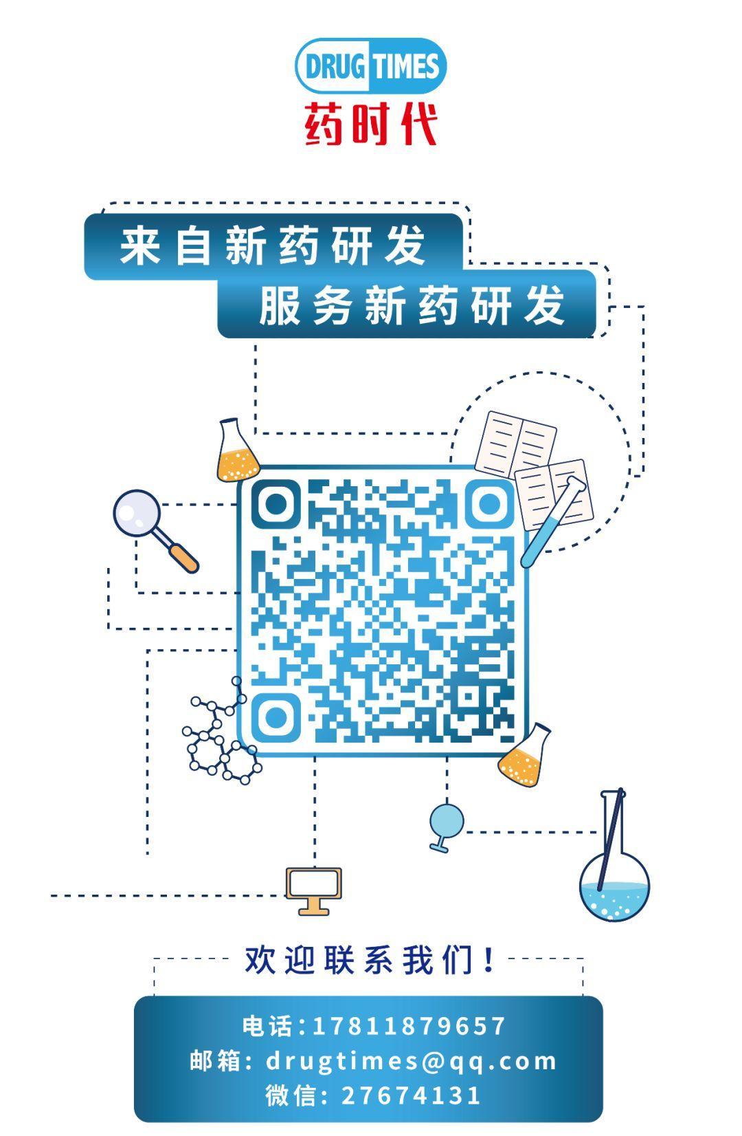 重大战略调整!诺华(中国)生物医学研究中心(CNIBR)将转型为早期临床开发全球卓越中心