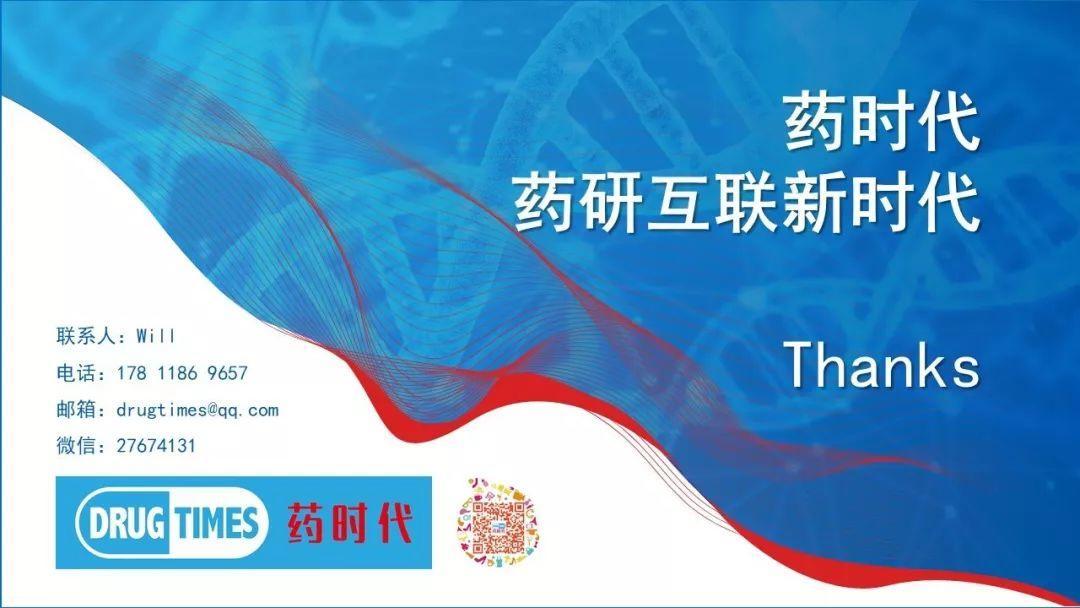 祝贺罗氏旗下基因泰克!PD-1单抗联合化疗获批一线治疗小细胞肺癌!