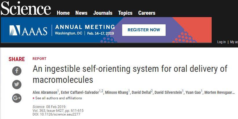乌龟立功了!启发科学家开发出创新口服胰岛素输送系统