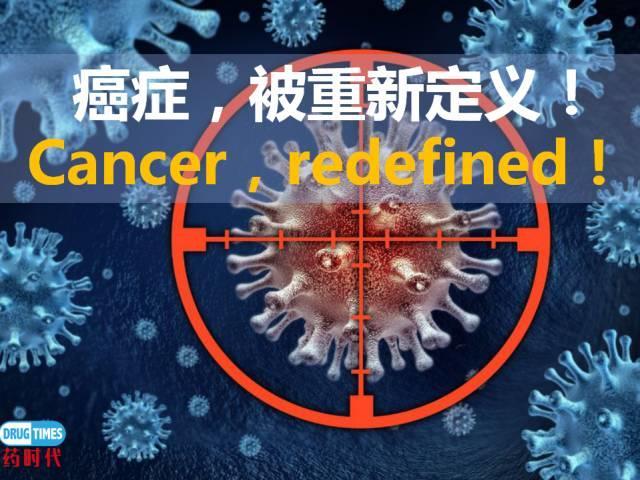 纽约时报 | 美国的癌症难题:太多的药物试验,太少的患者!