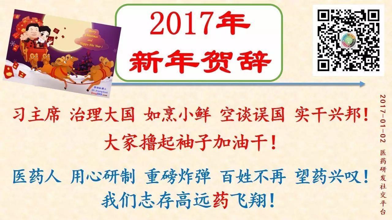 优秀原创文章汇总(2017-01-14)