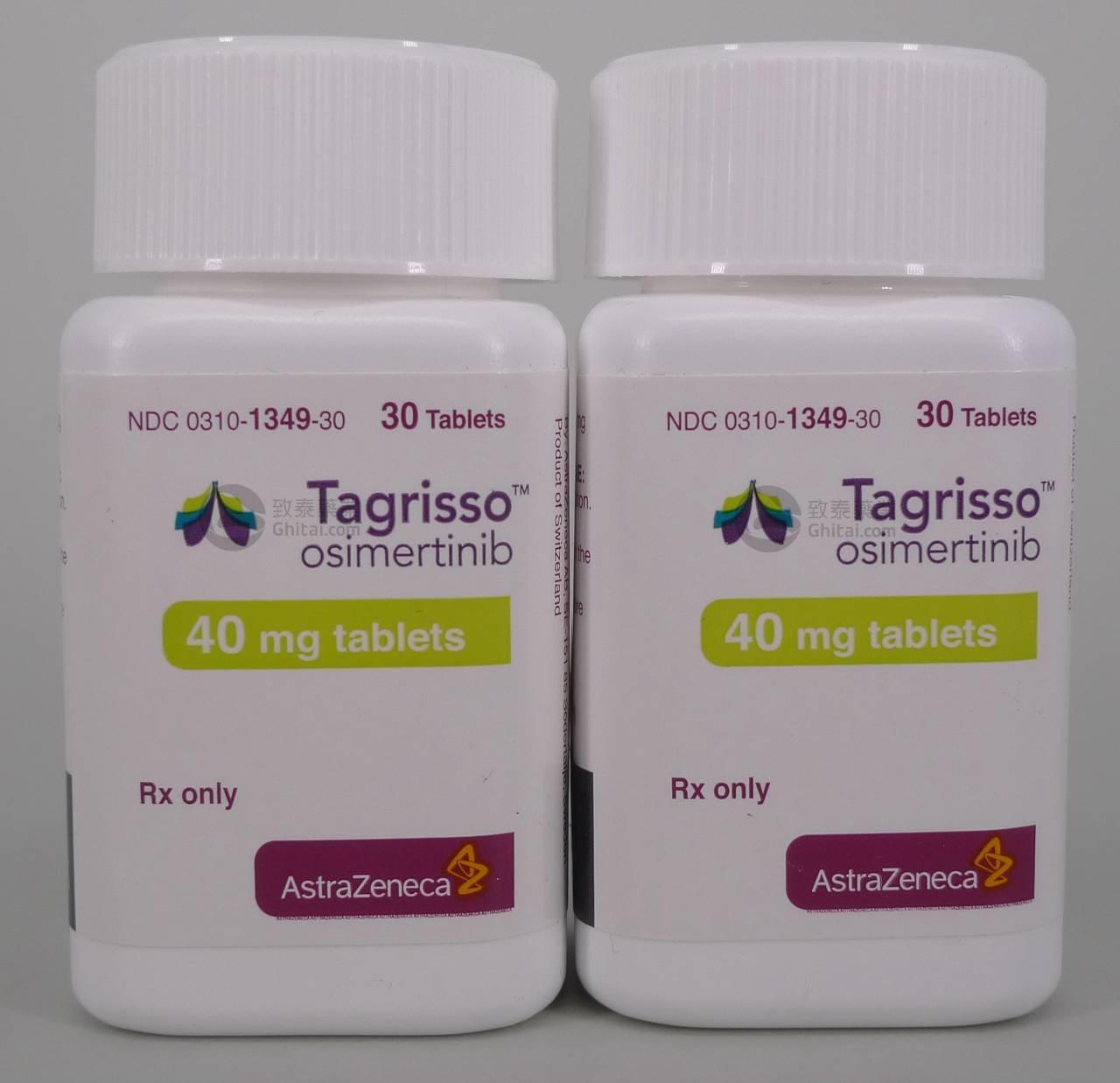 【重磅】阿斯利康重磅炸弹Tagrisso肺癌三期试验结果积极!