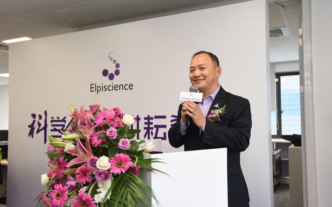 祝贺   科望医药上海研发中心正式落成!
