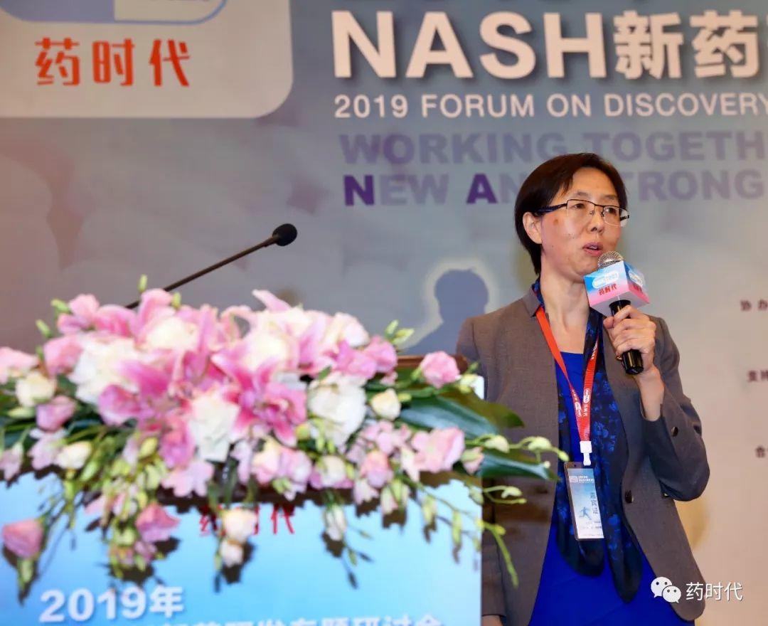 2019年NASH大会精彩瞬间!高朋满座 大咖云集!