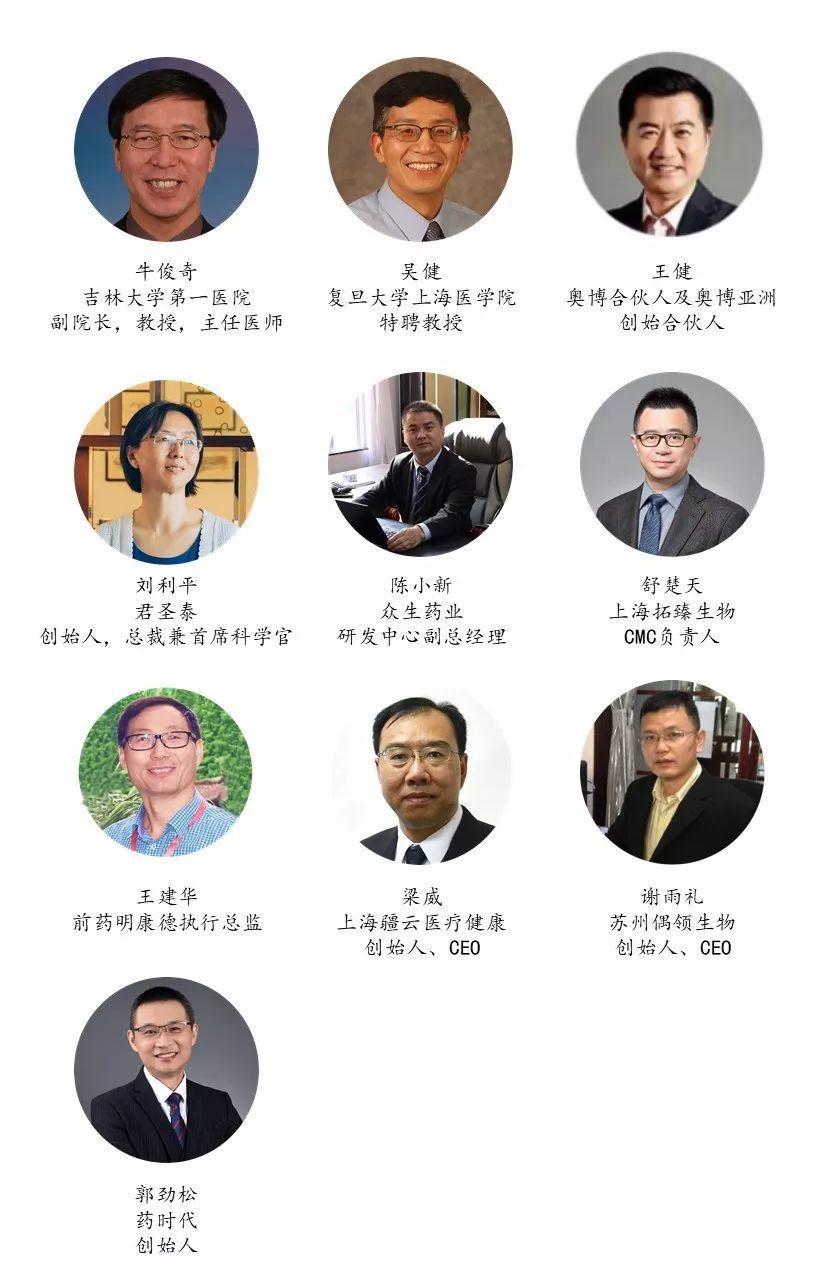 2019年NASH新药研发专题研讨会(第一轮通知)