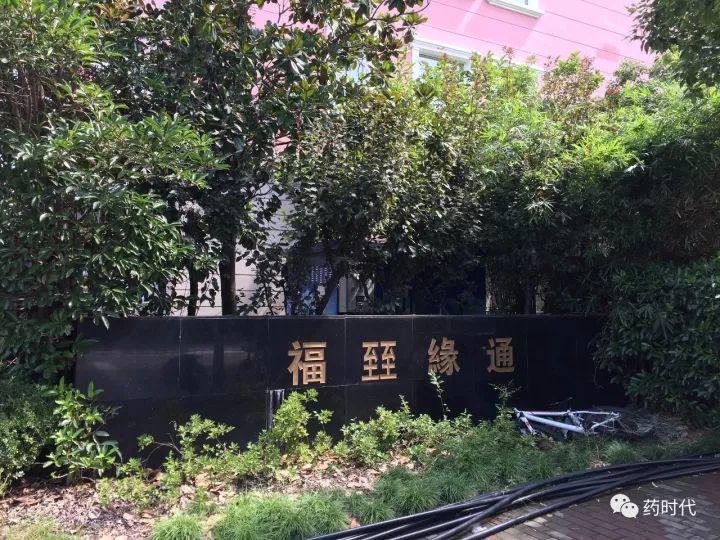 不入张江 焉得辉煌!世界关注张江,为中国的肯德尔广场打call!