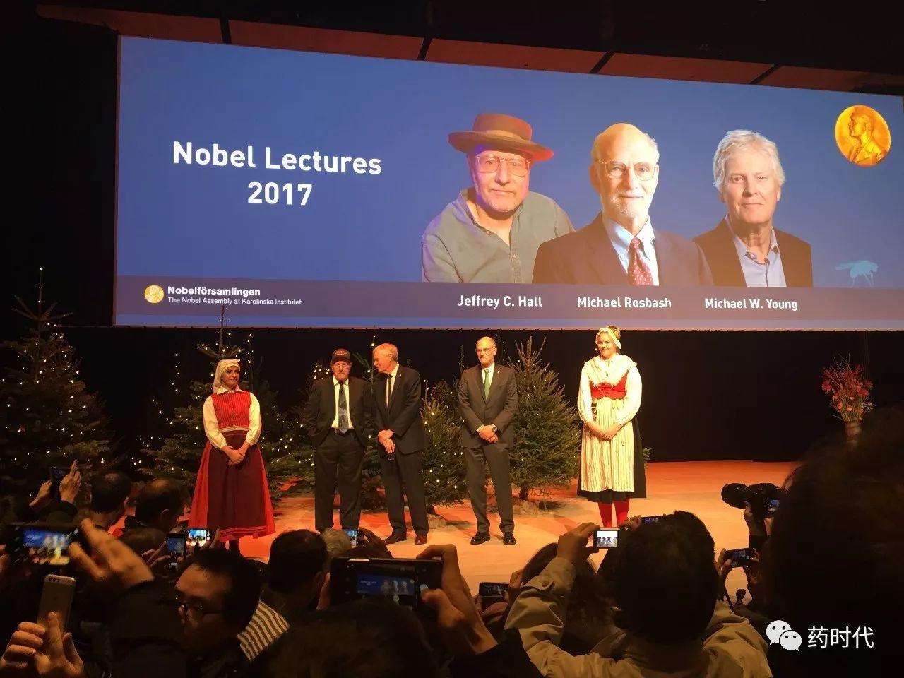 独家 | 直击2017年诺贝尔生理和医学奖获奖演说