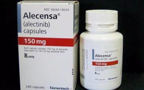 【重磅】罗氏宣布其抗癌药物Alecensa获得FDA授予的第二个突破性疗法资格。目标非小细胞肺癌一线用药!