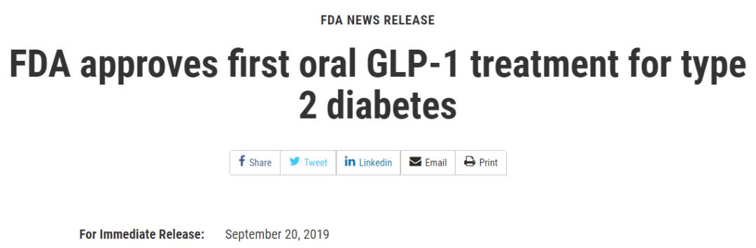 喜讯!诺和诺德口服索马鲁肽药片获得FDA批准!全球糖尿病患者的福音!