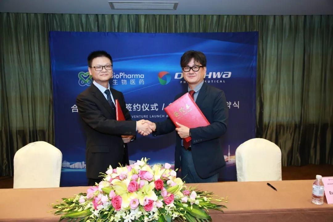 迦瑞生物与大化制药宣布成立合资公司 聚焦新型制剂药物研发