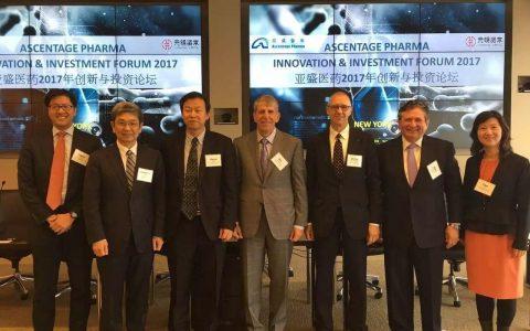 现场|亚盛医药2017创新与投资论坛在纽约成功举办,中美大咖共议新药投资趋势