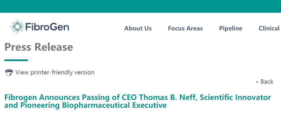 天妒英才!珐博进(FibroGen)CEO Thomas B. Neff博士意外去世