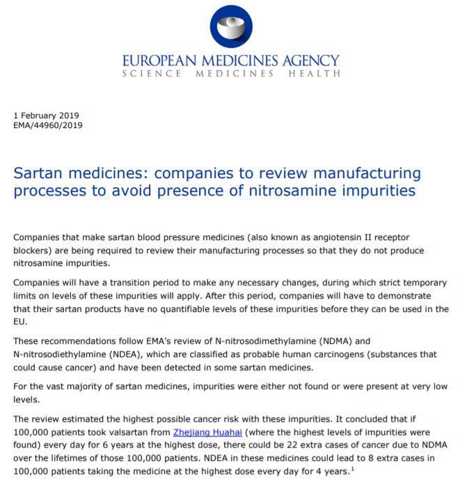 缬沙坦风波跟踪报道 | EMA公布调查结论,药企有两年时间整改