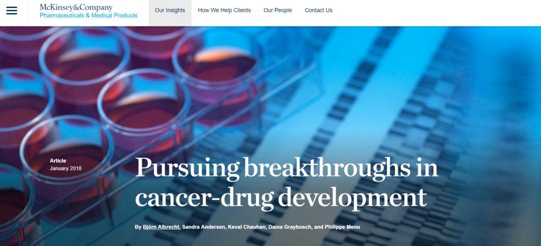 如何加速抗癌药物研发?这里有5条锦囊妙计!