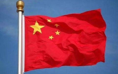 中国生命科学VC/PE爆发继续,一路飙升!2017年上升50%