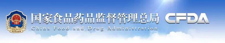外媒 | 中国崛起成为生物科技强国,研发药品治疗全球患者!