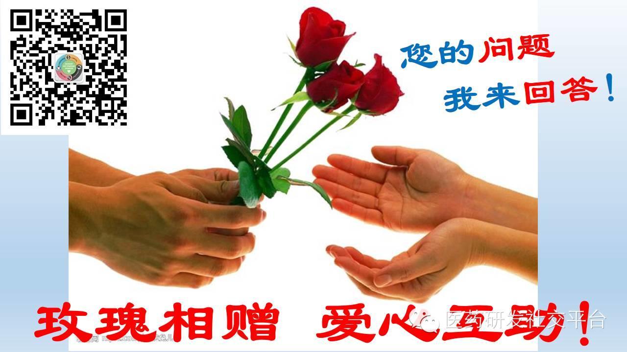 抗癌药物AZD9291在中国的临床试验状态更新 爱心奉献 友情相助!(2016-03-05)