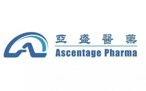 亚盛医药新靶点IAP抑制剂抗肿瘤药物APG-1387获美国FDA临床试验批准