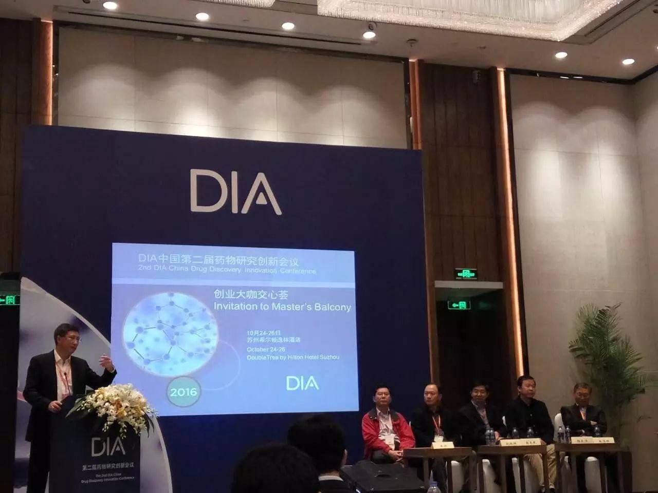 【新药】中国创新药2.0:在路上