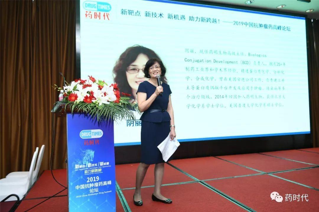 精彩回放!新靶点 新技术 新机遇 助力新跨越!—— 2019中国抗肿瘤药高峰论坛成功举办!