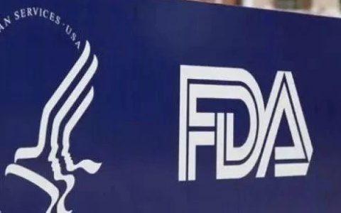 FDA法规培训视频课程第一堂课成功举办!