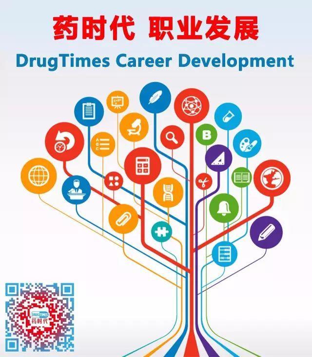 FDA | 2017年批准的新药(Novel Drug Approvals for 2017)