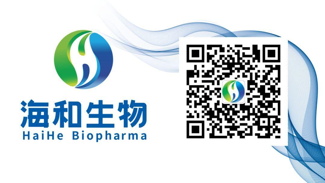 海和生物口服紫杉醇RMX3001针对乳腺癌的国际多中心III期临床试验申请获得国家药监局批准