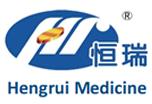 第九届国际药物研究与发展新兴技术大会 第一轮通知