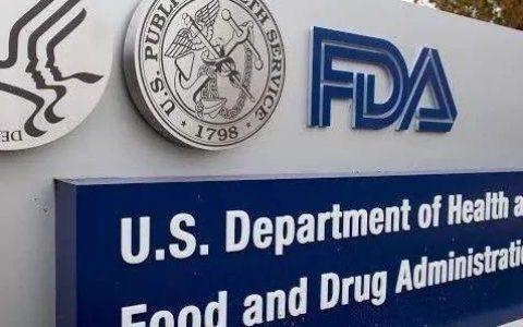 满满的干货!FDA药品法规详细解读 机会难得 不要错过!