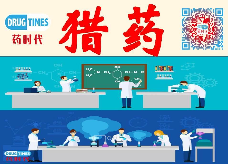 猎场之后猎药!人工智能将帮助人类发现更多好药!