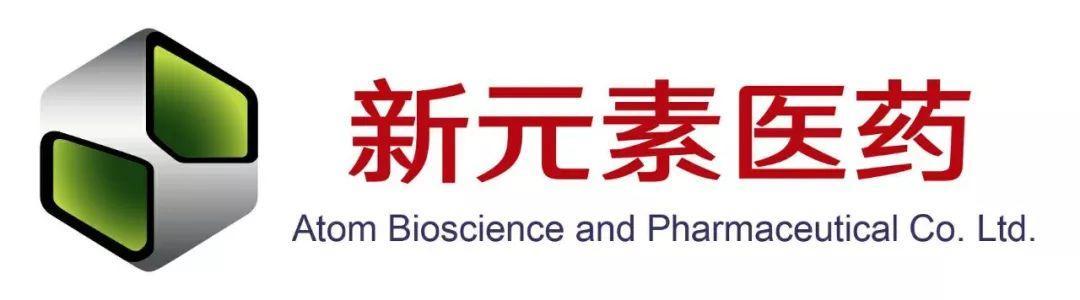 江苏新元素医药治疗痛风创新药通过美国IND申请,并在美开展I期临床研究