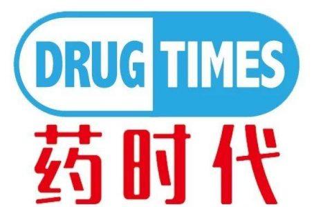 拯救新药fedratinib!| 药时代出品