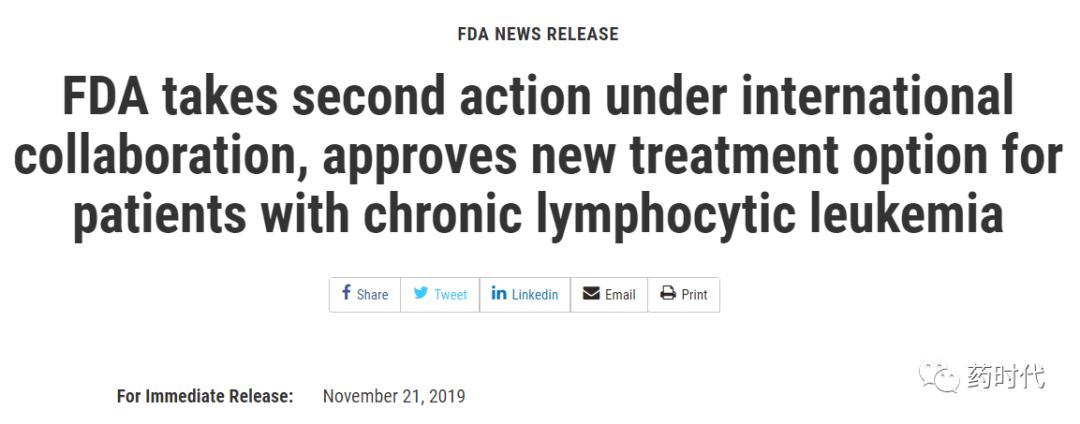注意!FDA提前批准新药上市,或成常态