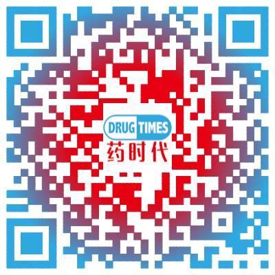 世界前20大生物制药公司的快速增长的动力何在?中国被点赞!
